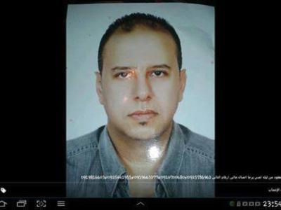 Kidnapping Citizen Mahmoud Mohamed Saleh Lbaag Alzawy