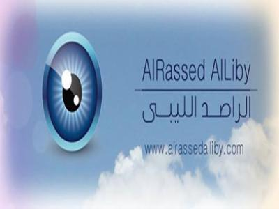 Alrassed Alliby